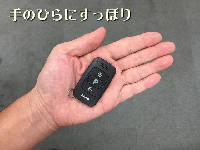 minipocket2