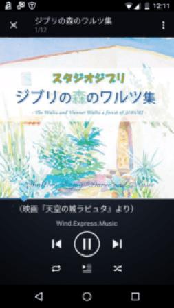 ジブリの森のワルツ集 Amazonプライムミュージック