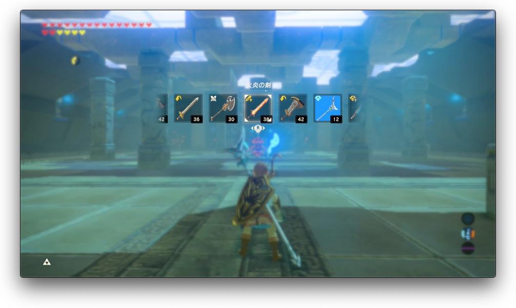 ゼルダbotw 炎の剣を装備