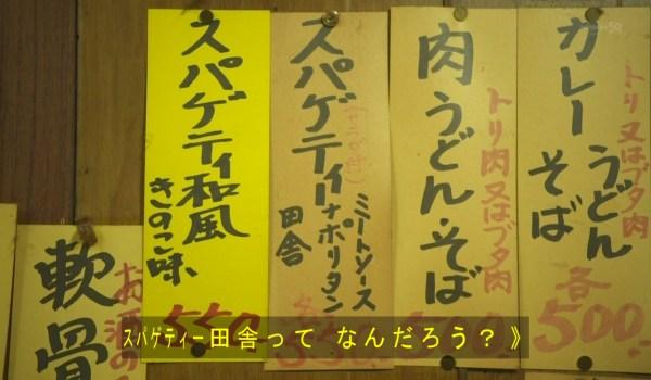 kodokunogurume01-011