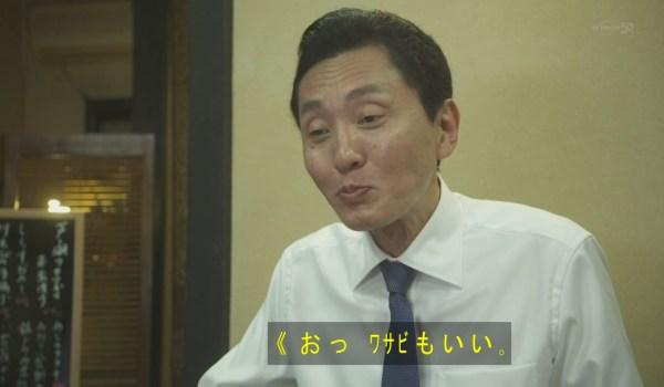 kodokunogurume03-024
