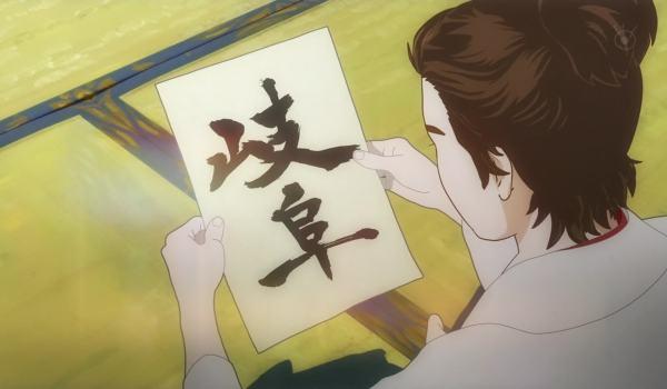 nobunaga-concerto07-002
