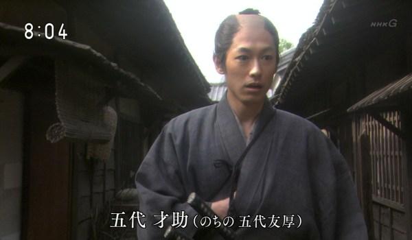 2015-09-30 08:00 連続テレビ小説 あさが来た(3)「小さな許嫁(いいなずけ)」 0831