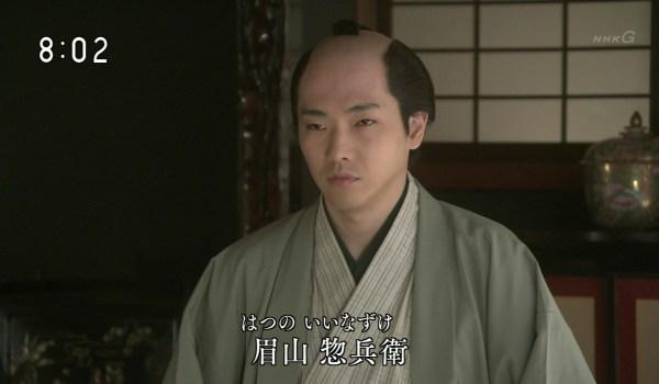 2015-10-01 08:00 連続テレビ小説 あさが来た(4)「小さな許嫁(いいなずけ)」 0545