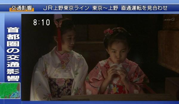 2015-10-02 08:00 連続テレビ小説 あさが来た(5)「小さな許嫁(いいなずけ)」 2002