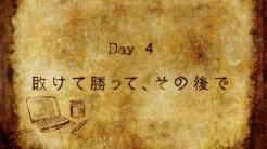 アニメ 91Days