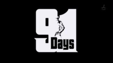 アニメ 91Days ロゴ