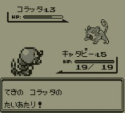 pokemon-green3-001