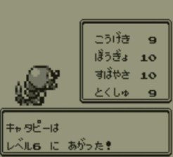 pokemon-green3-005