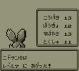 pokemon-green3-007