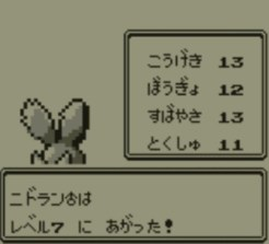 pokemon-green3-007