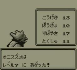 pokemon-green3-008