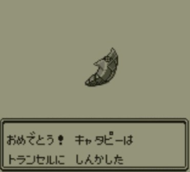 pokemongreen3-006-1