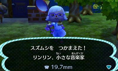 tobimori32-004