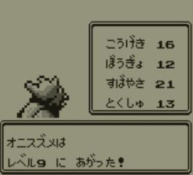 pokemon-green4-011