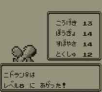 pokemon-green5-005
