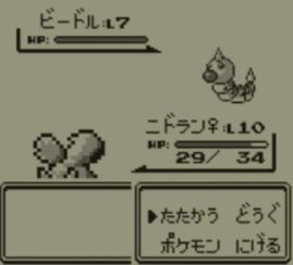 pokemon-green5-012