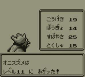 pokemon-green5-034
