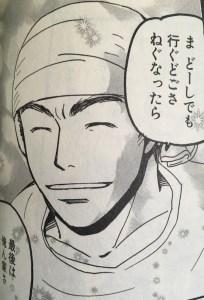 hachikuro1-017