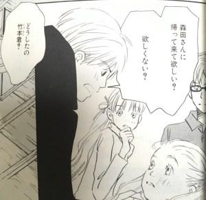 hachikuro4-003
