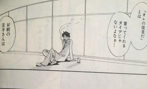 hachikuro6-010