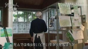 miyazaki-hayao-022