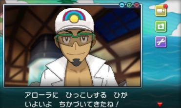 pokemon-sm1-002