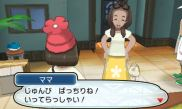 pokemon-sm2-004
