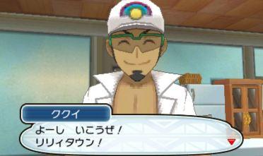 pokemon-sm2-005
