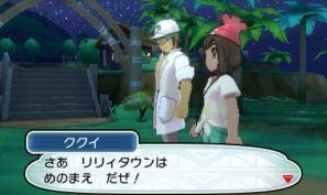 pokemon-sm2-010