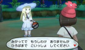 pokemon-sm2-020