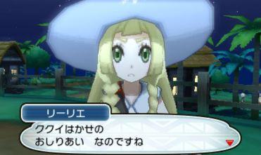 pokemon-sm2-022
