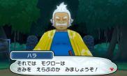 pokemon-sm2-030