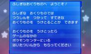pokemon-sm2-066