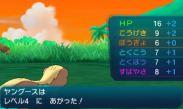 pokemon-sm2-074