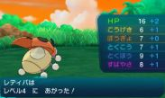 pokemon-sm2-075