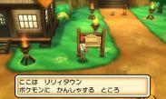 pokemon-sm2-085