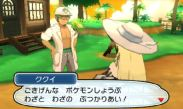 pokemon-sm2-086