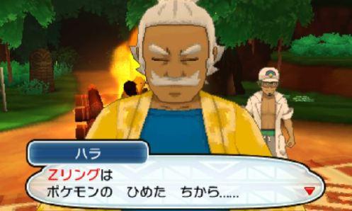 pokemon-sm2-098