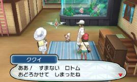 pokemon-sm2-132