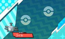 pokemon-sm3-009