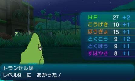 pokemon-sm3-013