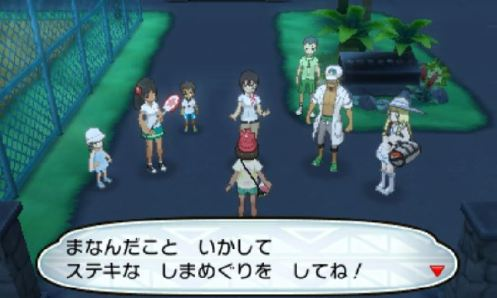 pokemon-sm3-023