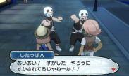 pokemon-sm3-048