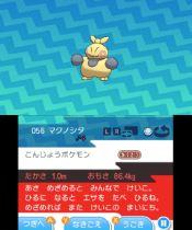 pokemon-sm3-061