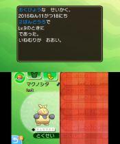 pokemon-sm3-063