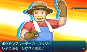 pokemon-sm3-102