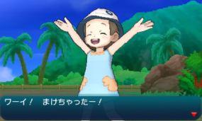 pokemon-sm3-111