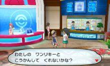 pokemon-sm3-113