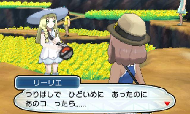 pokemon-sm3-149